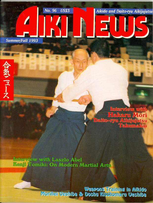 Summer 1993 Aiki News